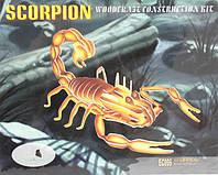"""Цветная 3Д модель """"Скорпион"""" (4 пластины)"""