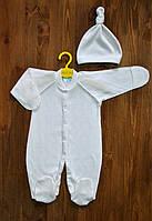 Слип для новорожденного с шапочкой Merry Bee 12176 р.62 молочный