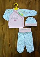 Комплект для новорожденной в роддом Merry Bee 12179 р.62 розовый