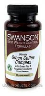 Зеленый кофе кетоны малины Комплекс для похудения США