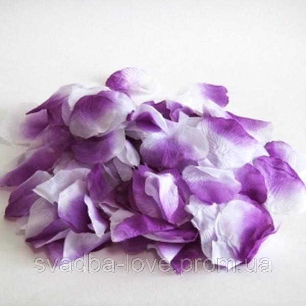 Лепестки роз на свадьбу фиолетовые 150 шт.