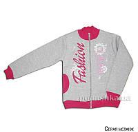 Детская куртка для девочки Габби Бьюти 10010 122
