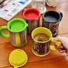 Кружка-мешалка «Self stirring mug»