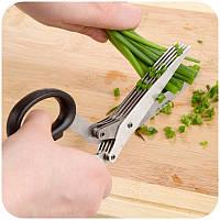 Кухонные ножницы для нарезки зелени Shredder scissors