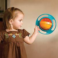 Тарелка-непроливайка «Universal Gyro Bowl»