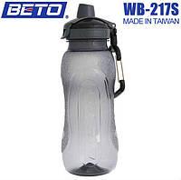 Велофляга спортивная пластмассовая Beto WB-217s