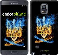 "Чехол на Samsung Galaxy Note 4 N910H Герб ""1635c-64"""
