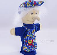 Игрушка детская Рукавичка Баба Яга Копица 00620