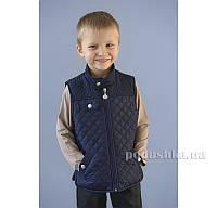 Жилетка для мальчика стеганая Модный карапуз 03-00636 Синий-0 128