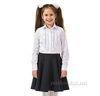 Юбка школьная Kids Couture 17-150 синяя 140