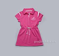 Платье детское для девочки с канатиком малиновое Модный карапуз 03-00506 116