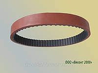 Ремень зубчатый 6125 (240 L 100 + Vikolaks 7mm ) для фасовочно-упаковочного автомата «TFQ»