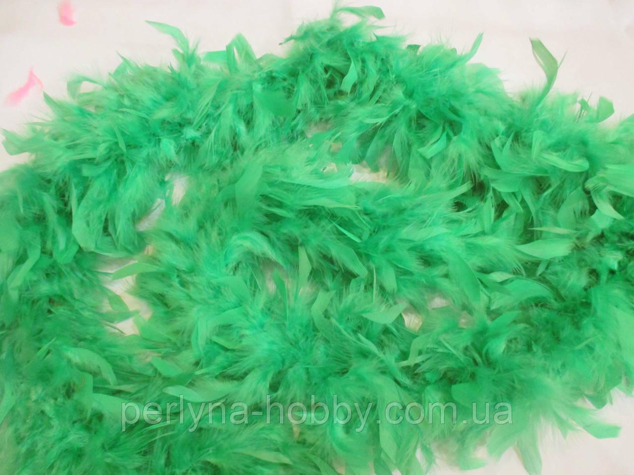 Боа 1,8 м 70 грамм, зелений яскравий.  Боа карнавальное перьевое