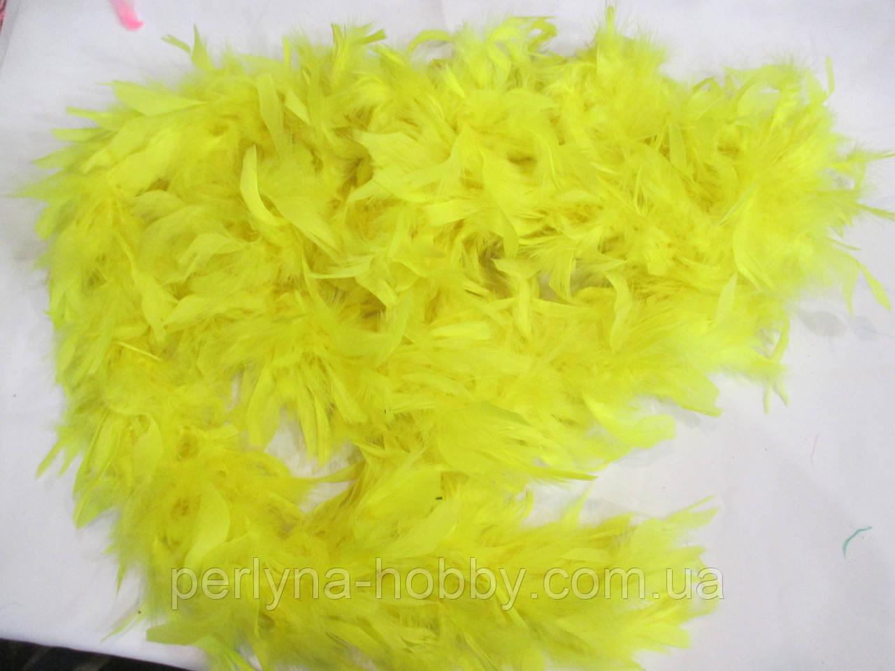 Боа 1,8 м 70 грамм жовтий.  Боа карнавальное перьевое
