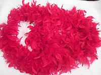 Боа 1,8 м 70 грамм  червони темний