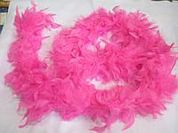 Боа 1,8 м 70 грамм рожевий насичений