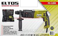 Перфоратор электрический ELTOS ПЭ-1200