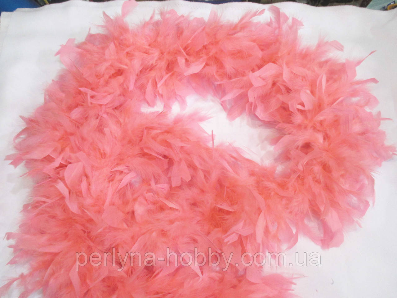 Боа 1,8 м 70 грамм рожевий (лосолевий)