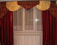 Комплект штор Эвелина