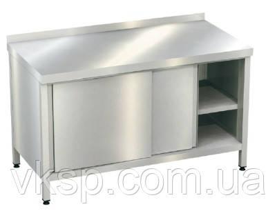 Шкаф-стол