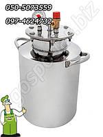 Недорогой автоклав бытовой из нержавейки для домашнего консервирования на 16 поллитровых банок, фото 1