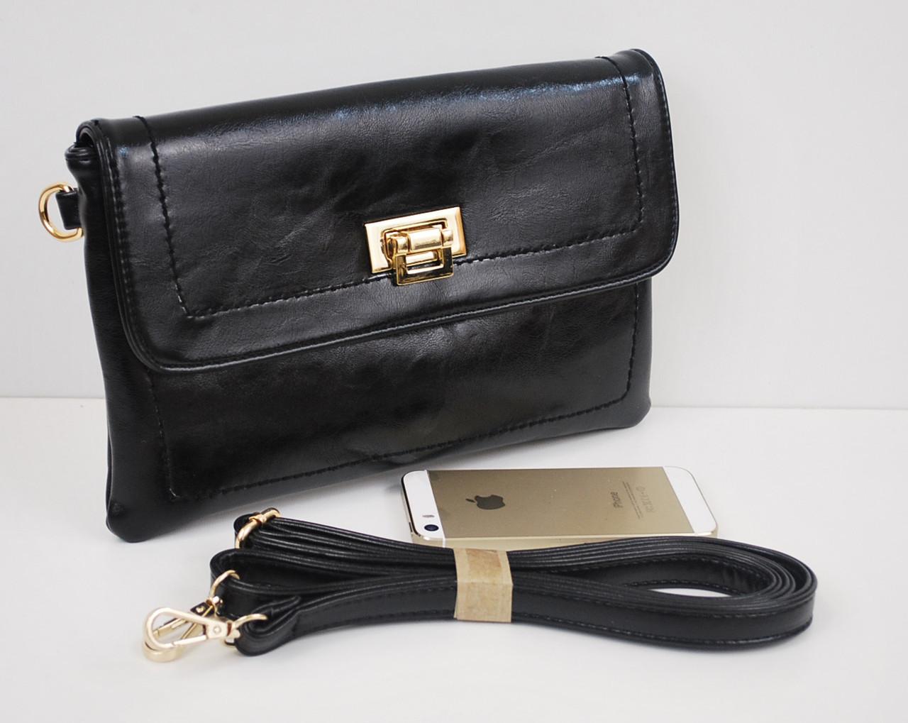 Маленькая женская сумка-клатч - Интернет магазин «miss-podium» в Одессе fbd33ddb1a4