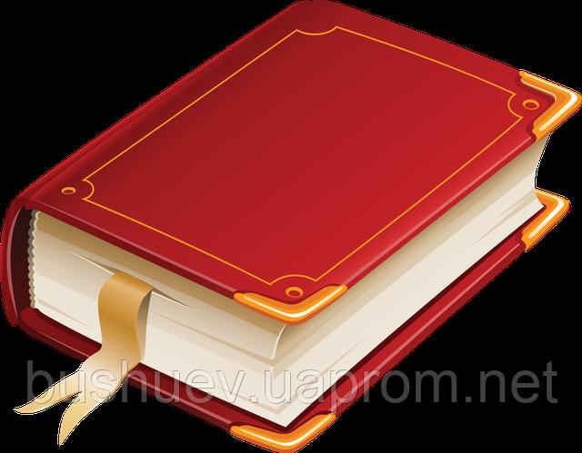 Текстильный терминологический словарь (Г—И)