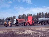 Эмульсии битумные дорожные от производителя | Днепропетровск