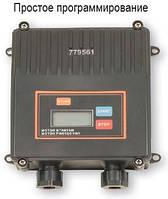 Пульт управления насосом Smart 220V MP-S1 0,37-2,2 кВт