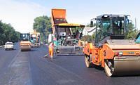 Реконструкция дорог, ремонт дорог | Днепропетровск, Украина
