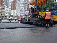 Асфальтирование дорог, тротуаров, городских территорий | Днепропетровск