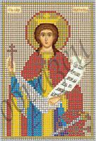 Схема для вышивки бисером Св.Екатерина КМИ 5119