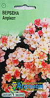"""Семена цветов Вербена Априкот, многолетнее 0,1 г, """" Елітсортнасіння"""",  Украина"""