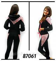 Женский спортивный костюм дайвинг, стильный современный спортивный костюм недорого опт и розница