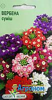 """Семена цветов Вербена гибридная смесь, многолетнее 0,15 г, """" Елітсортнасіння"""",  Украина"""