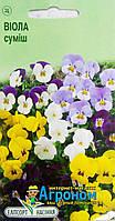 """Семена цветов Анютины глазки (Виола) рогатая смесь, многолетнее 0,05 г, """" Елітсортнасіння"""",  Украина"""