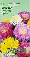"Семена цветов Василёк (Волошка) мускатный, однолетнее 0,5 г, "" Елітсортнасіння"",  Украина"