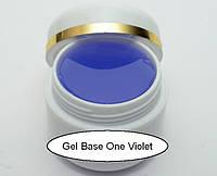 Гель конструирующий Gel BASE ONE VIOLET, 15мл (при полимеризации становится прозрачным)