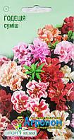 "Семена цветов Годеция крупноцветковая смесь, однолетнее 0,2 г, "" Елітсортнасіння"",  Украина"