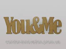 Букви, слова, фрази під декупаж або розпис