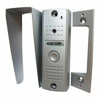 Панель виклику Kocom KC-MB20 чорно-біла (корпус Mini  Metal)
