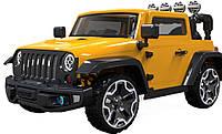 Детский электромобиль джип внедорожник T-7810 YELLOW ***