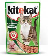 Kitekat (Китикет) консерва для кошек в соусе 100 г