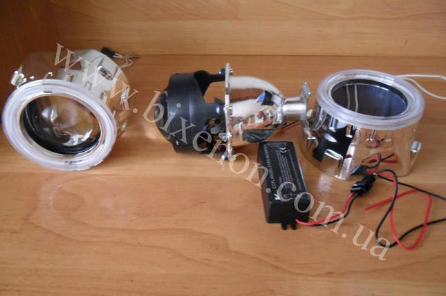 Стандартные маски с глазами для линз G5, фото 2