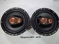 Автомобильная акустика Megavox MET-6574 (16,5 см), динамики колонки в авто