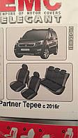 Авточехлы Peugeot Partner Tepee 2016