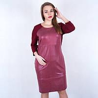 Платье батальное в молодежном стиле