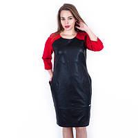 Комбинированное женское платье с карманами