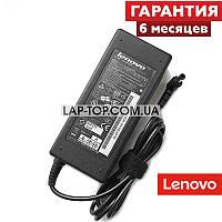 Блок питания для ноутбука LENOVO 19V 4.74A 90W 5.5*2.5