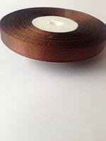 Лента атласная коричневая 0,9см